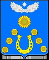 Герб сельского поселения